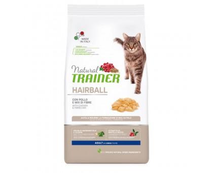 Trainer Natural Cat Hairball Chicken sausas maistas ilgaplaukėms katėms, vištiena; 1.5kg