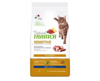 Trainer Natural Cat Sensitive Duck sausas maistas katėms, antiena; 1.5kg