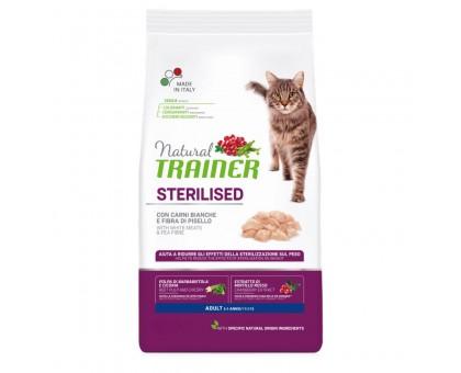 Trainer Natural Cat Adult White Meat sausas maistas sterilizuotoms katėms, balta mėsa; 1.5kg, 10kg