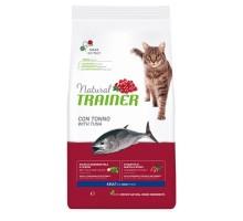 Trainer Natural Cat Adult Tuna sausas maistas katėms, tunas; 1.5kg, 10kg
