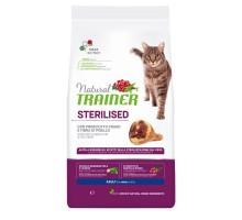 Trainer Natural Cat Adult Ham sausas maistas sterilizuotoms katėms, kumpis; 1.5kg, 10kg