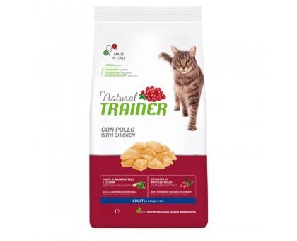 Trainer Natural Cat Adult Chicken sausas maistas katėms, vištiena; 1.5kg, 10kg