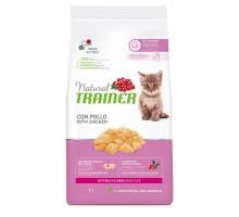Trainer Natural Kitten Fresh Chicken sausas maistas kačiukams, vištiena; 1.5kg
