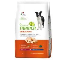 Trainer Natural Adult Medium Chicken sausas maistas suaugusiems šunims vidutinio dydžio veislų, vištiena; 3kg, 12kg