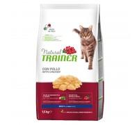 Trainer Natural Cat Adult Chicken su vištiena maistas katėms, 1.5kg, 10kg